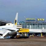 Бронирование и заказ авиабилетов