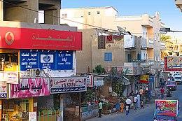Саккала - деловой центр Хургады