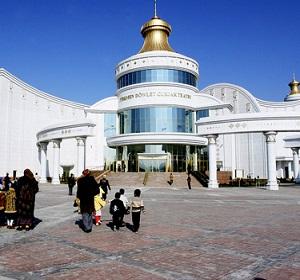 Путешествие в сердце Азии —  Туркменистан