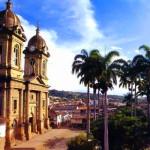 Краткое путешествие по Колумбии.