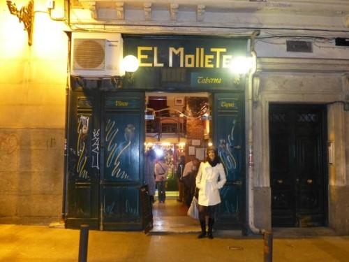 ресторан Эль-Молетте